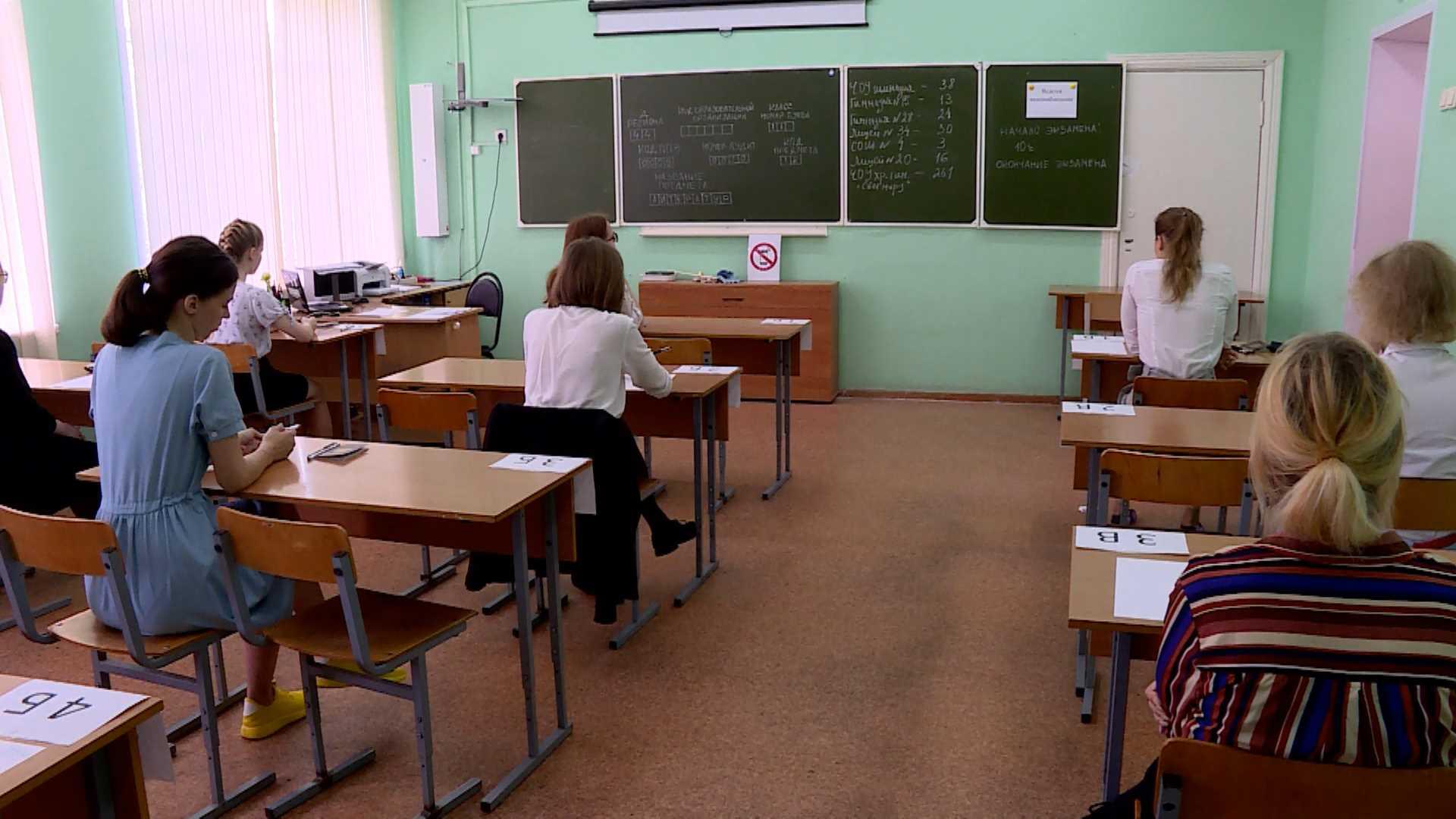 Костромским девятиклассникам рассказали об обязательном испытании