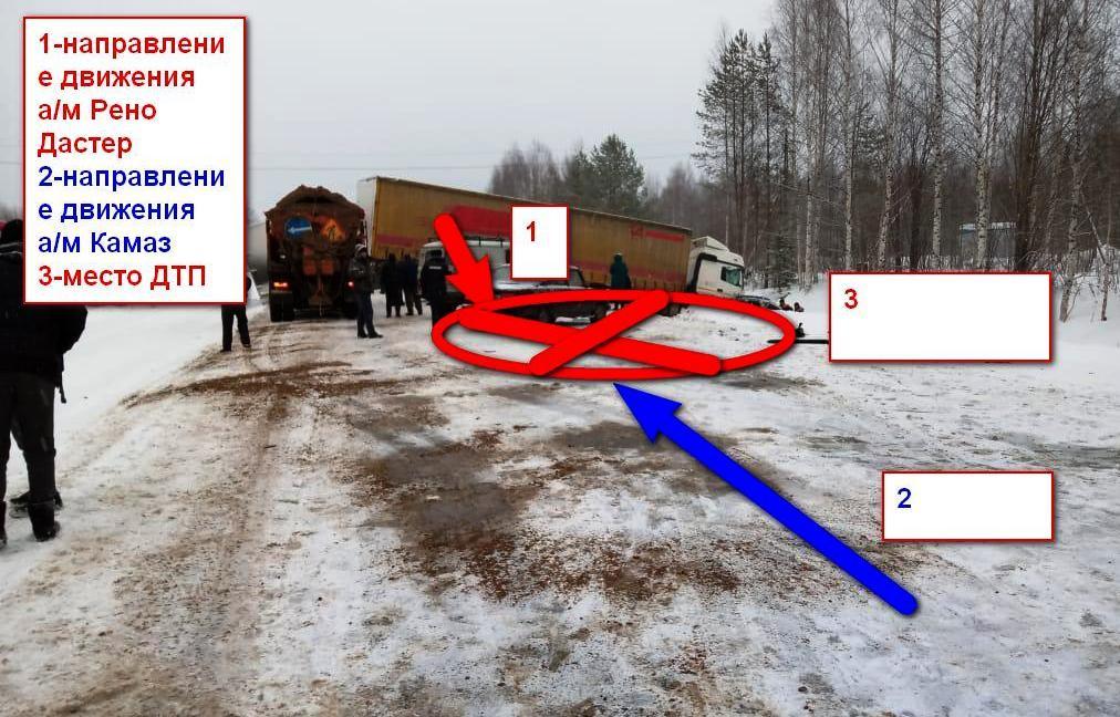 Стали известны подробности смертельного ДТП в Костромской области