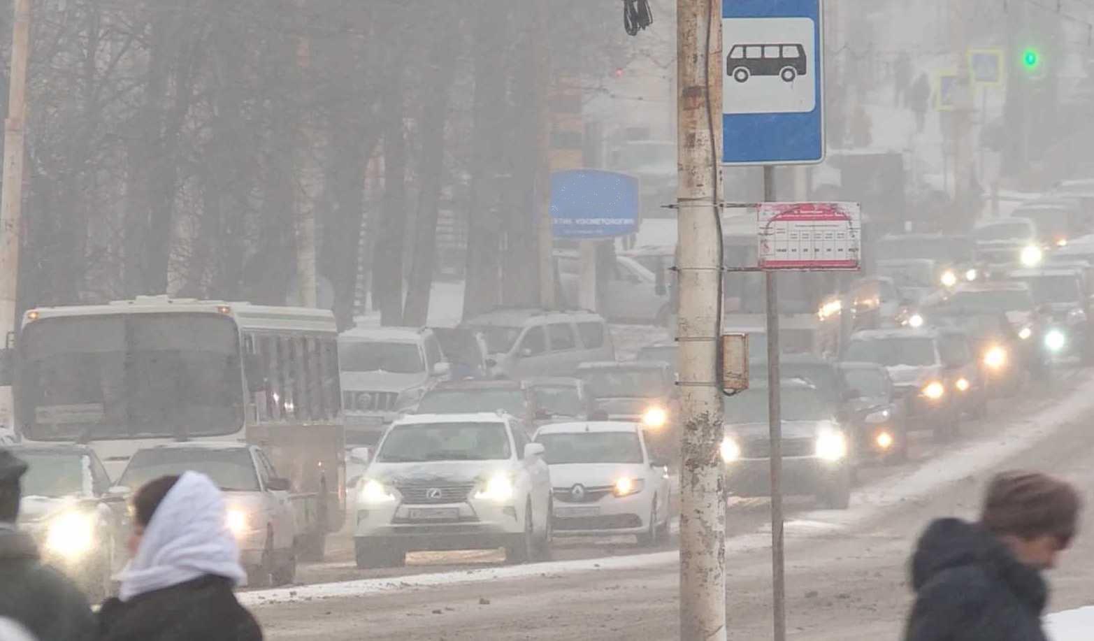 Из-за непогоды в Костромской области введён режим повышенной готовности