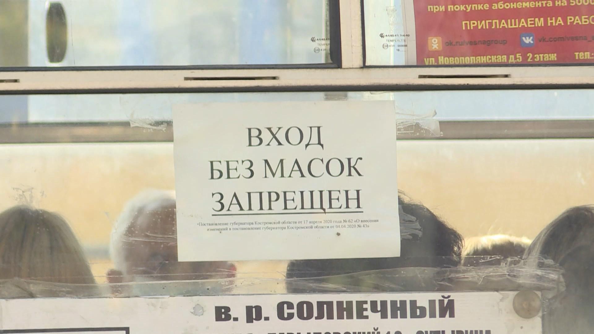 За нарушения ковид-ограничений оштрафовали 23 костромичей за неделю