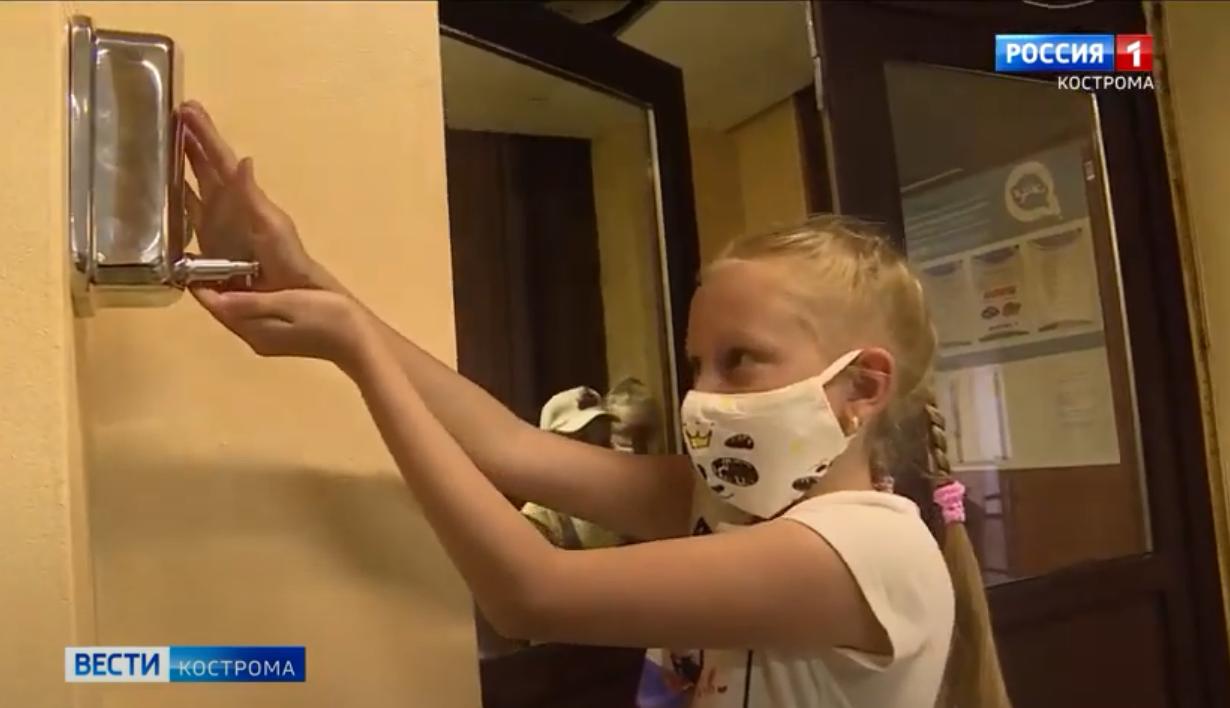 Летний отдых костромских детей пройдёт с антивирусным акцентом