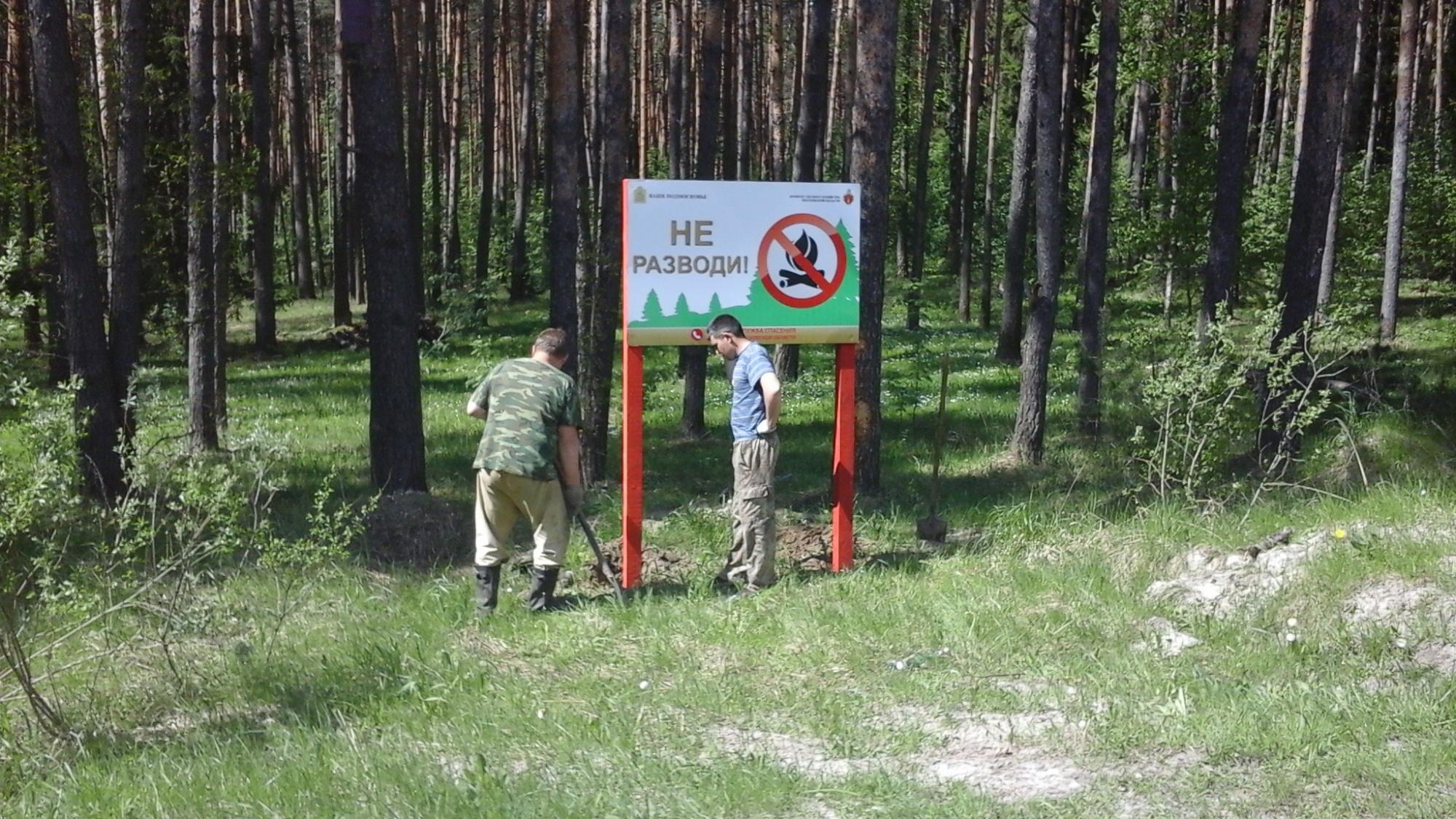 Максимальный класс пожарной опасности введен в Пыщугском районе Костромской области