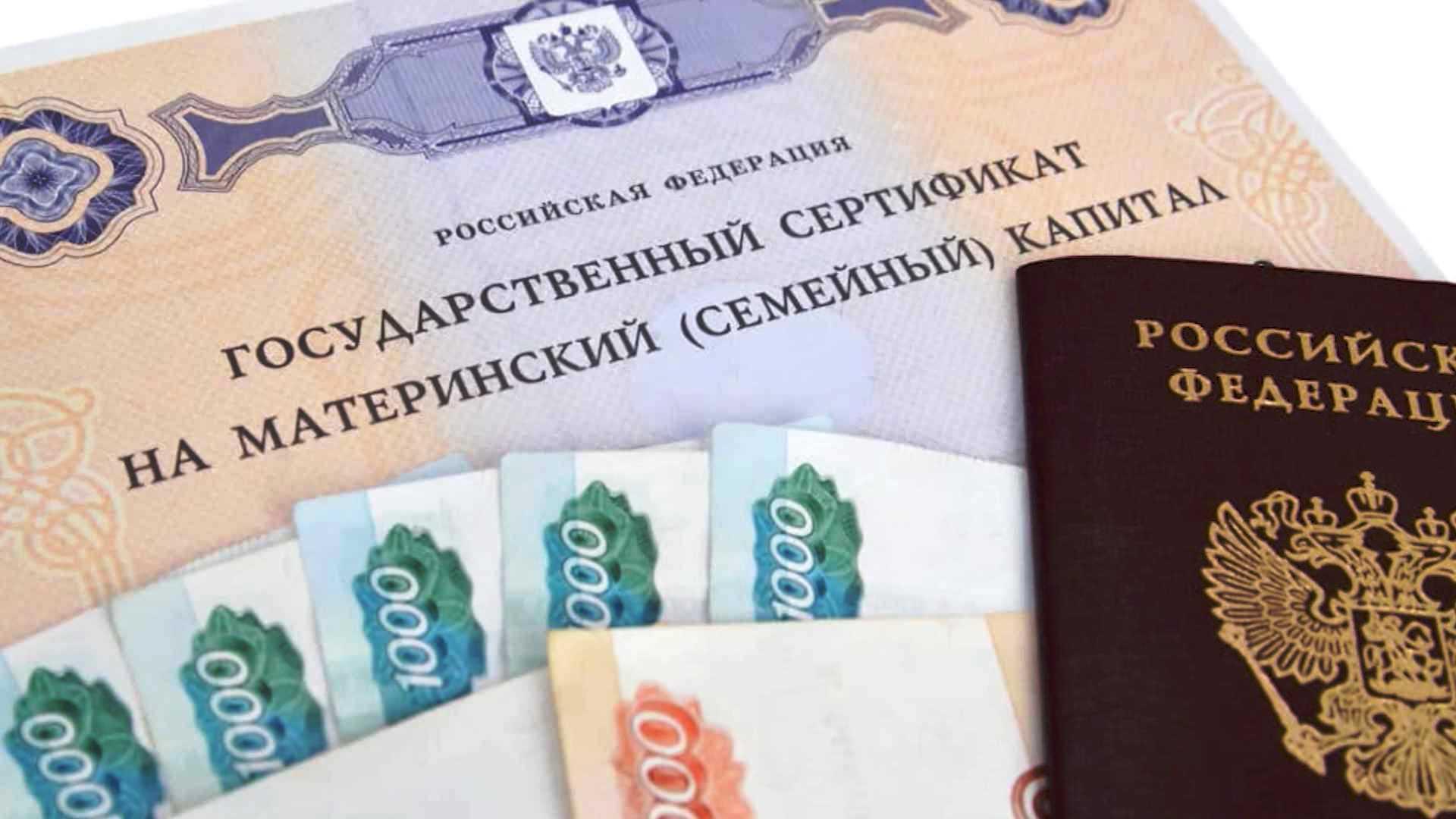 Костромские семьи смогут быстрее распорядиться средствами маткапитала