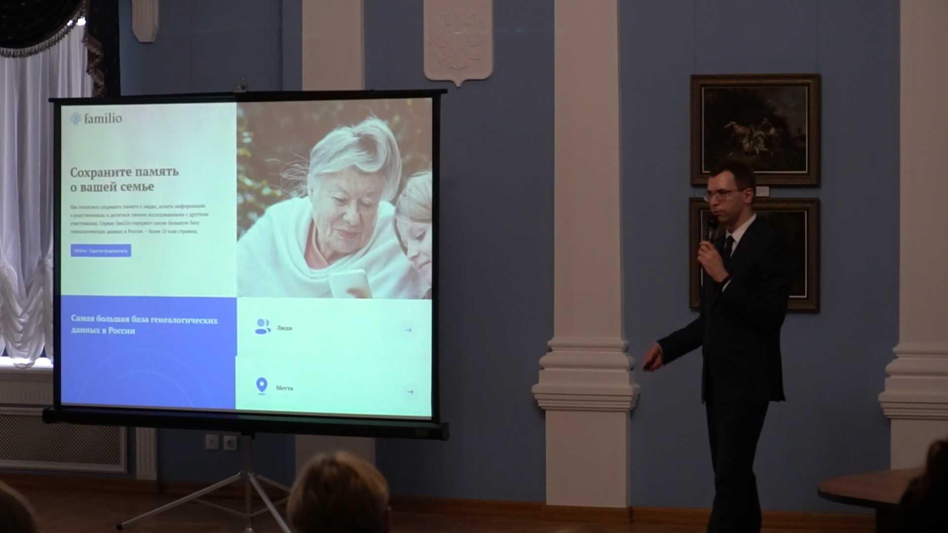 Костромская область стала пилотной площадкой для новой социальной сети