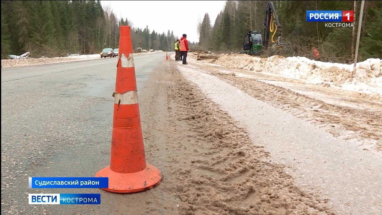 В Костромской области начался ремонт оживленной региональной трассы