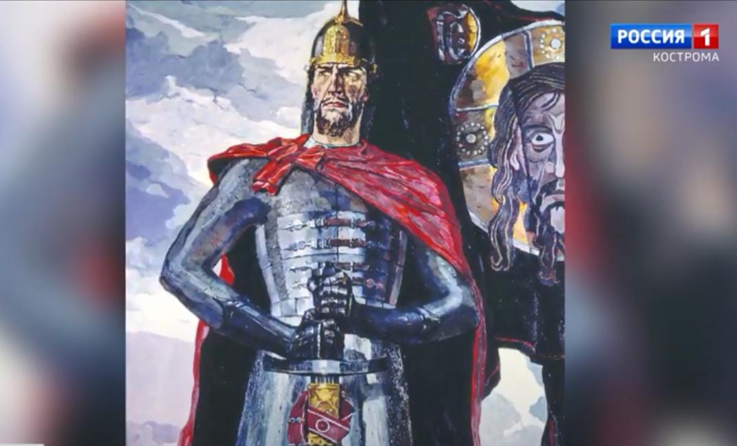 Юным костромичам расскажут о подвигах Александра Невского