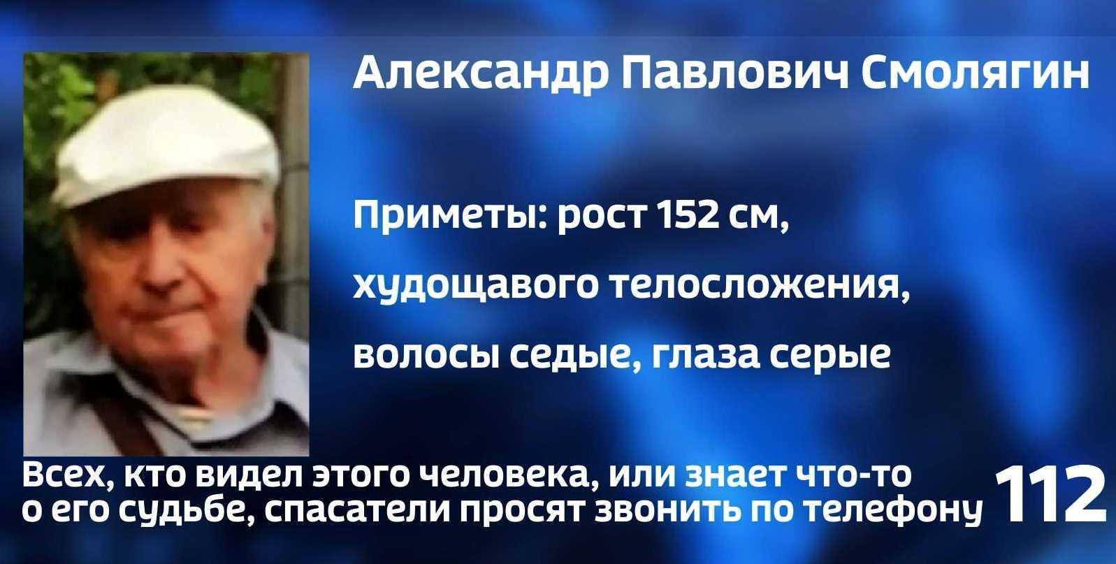 Загадочно пропавшего под Костромой дедушку ищут четвёртые сутки