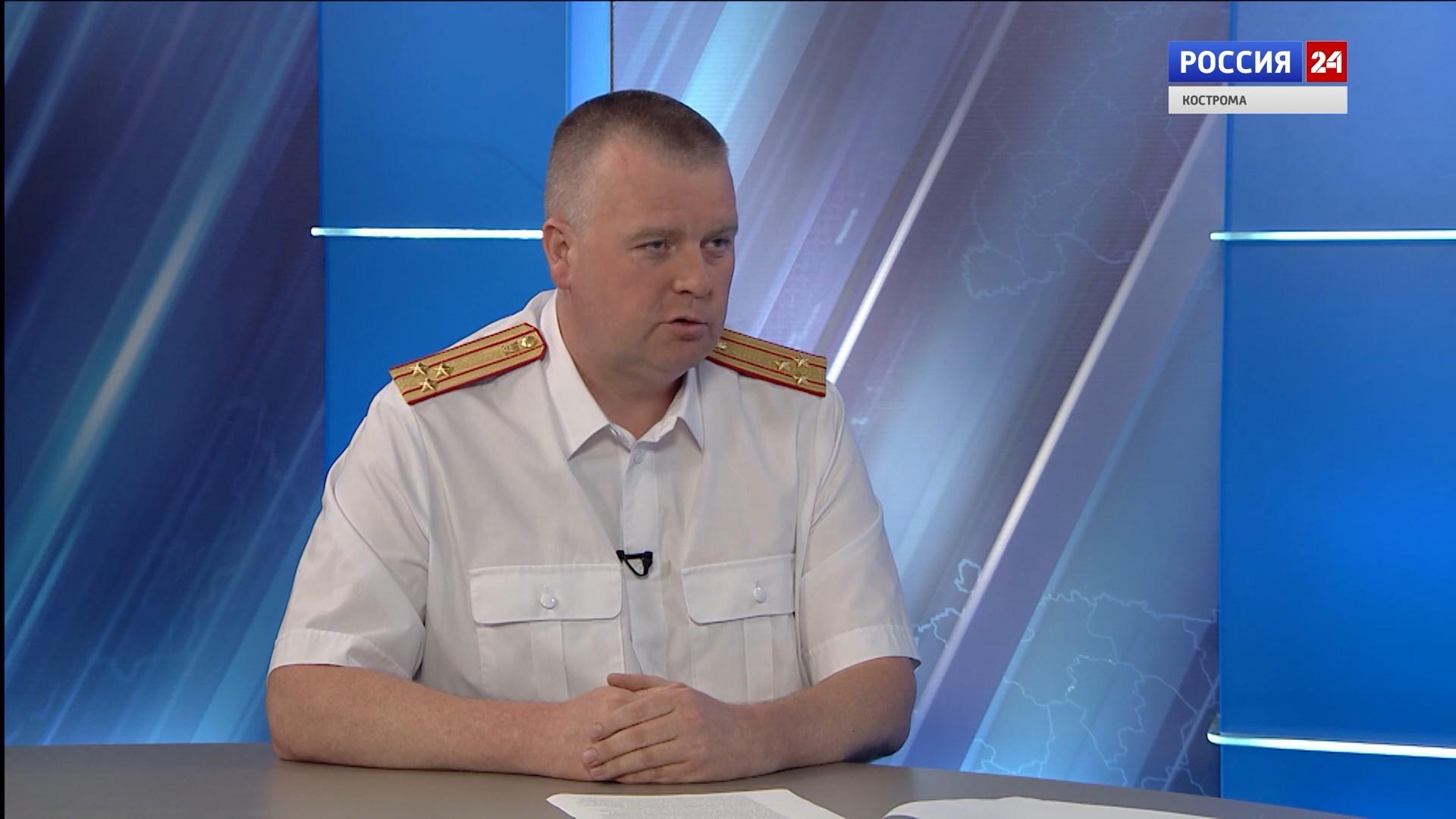 Костромские следователи в канун праздника рассказали о своей работе