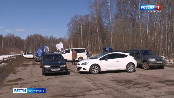 Автомобилисты Костромы поучаствовали в космическом флешмобе