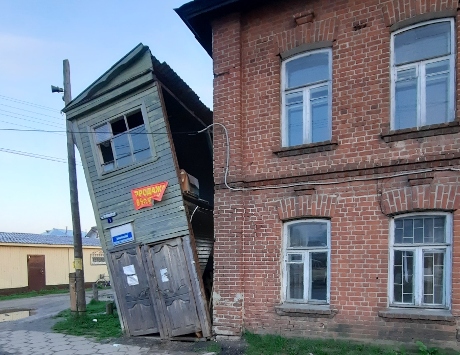 В Костромской области определяют масштаб вреда, нанесенного стихией