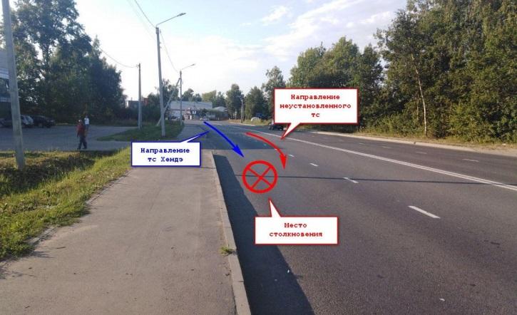 Пьяный водитель ушел пешком с места аварии в Костроме