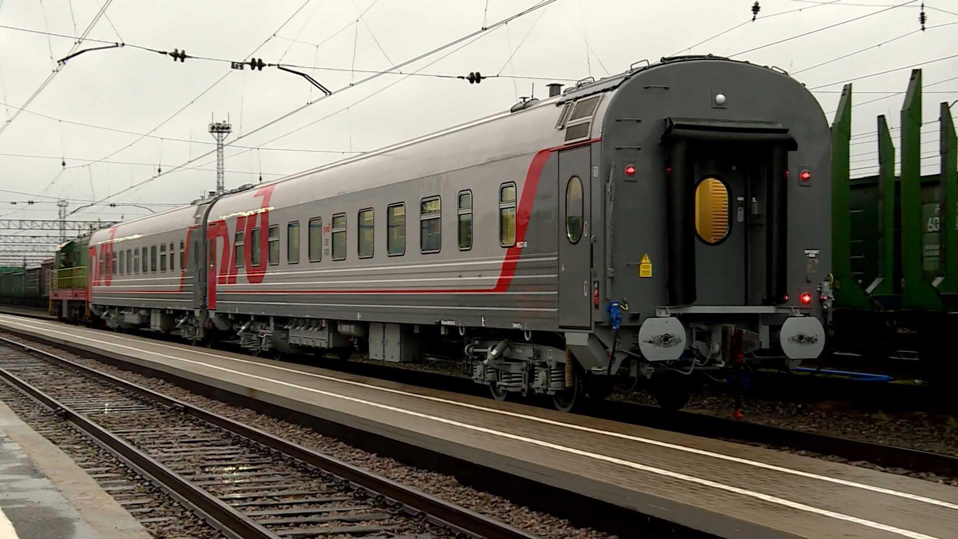 Поезда в Кострому признали самыми бюджетными в стране