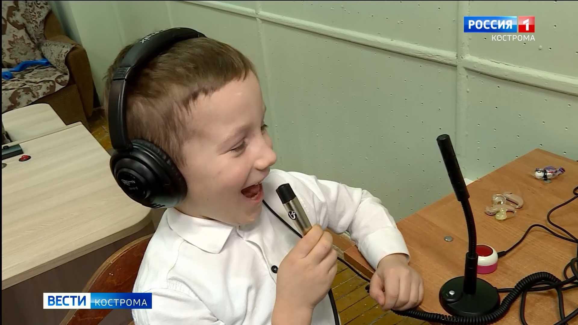 Глухих детей в Костроме научат говорить и слышать себя