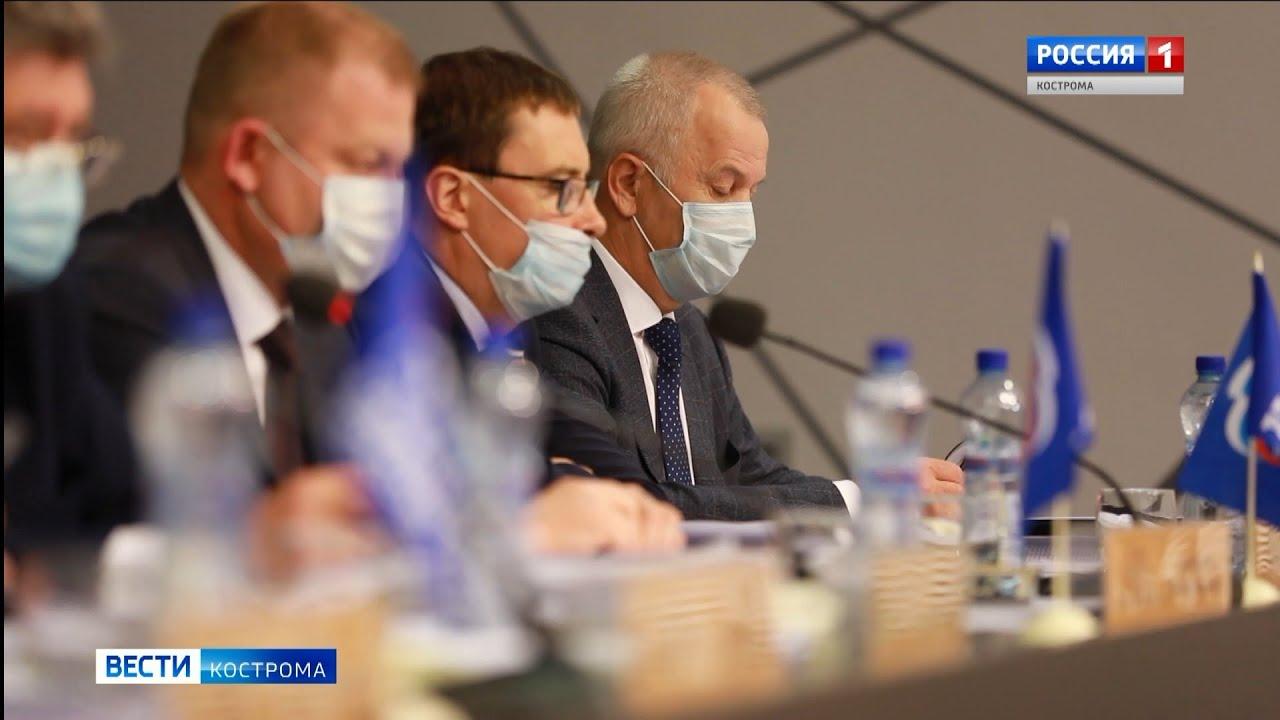 Председатель Костромской областной Думы представил депутатам отчет о проделанной работе