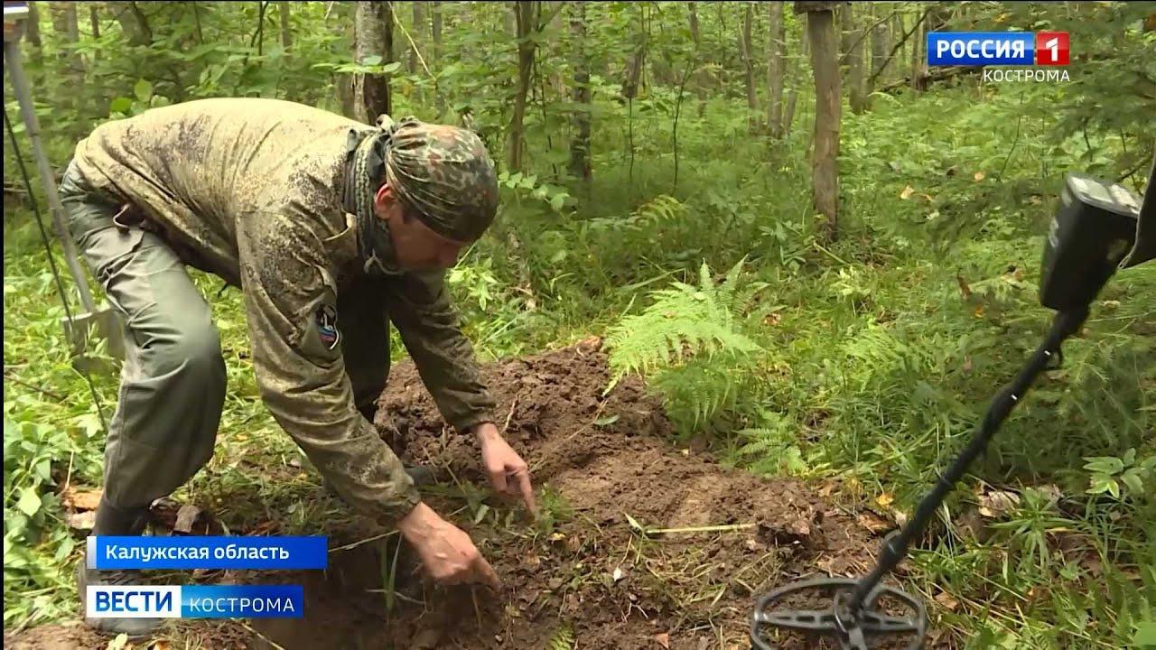 Костромские поисковики нашли в последней экспедиции три массовых захоронения солдат