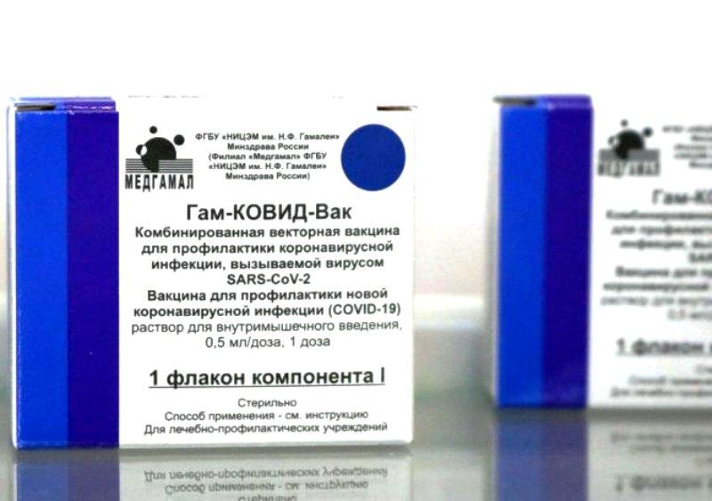 В Костромскую область прибыла новая партия «Спутника V»