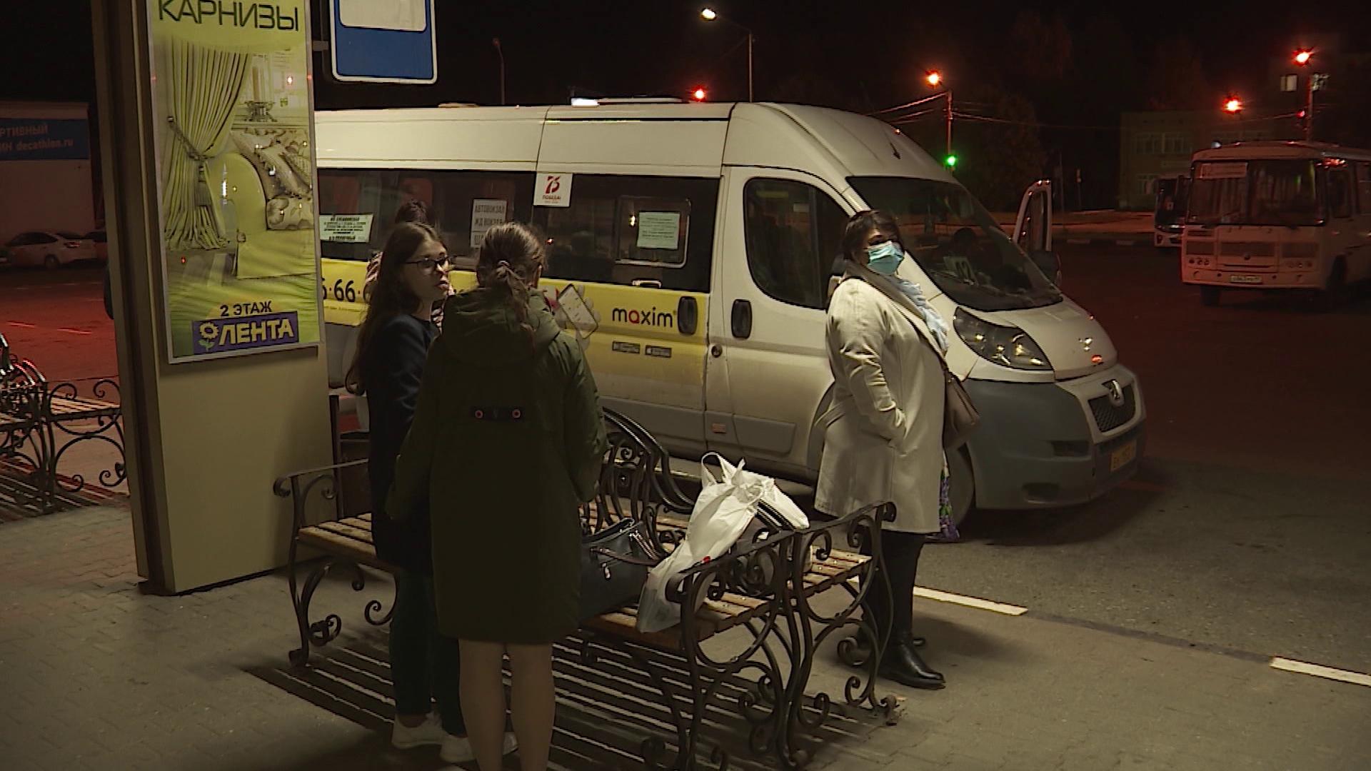 Управление транспорта выявило в Костроме 5 злостных нарушителей