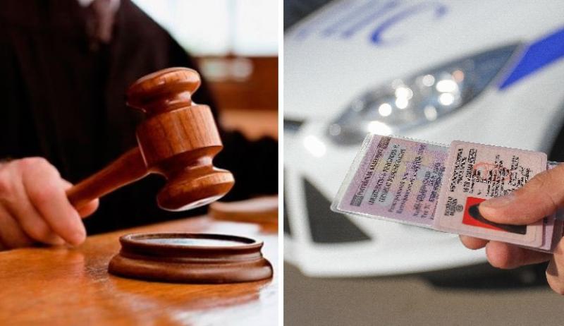 Пойманному с поддельными правами ярославцу запретили приезжать в Кострому