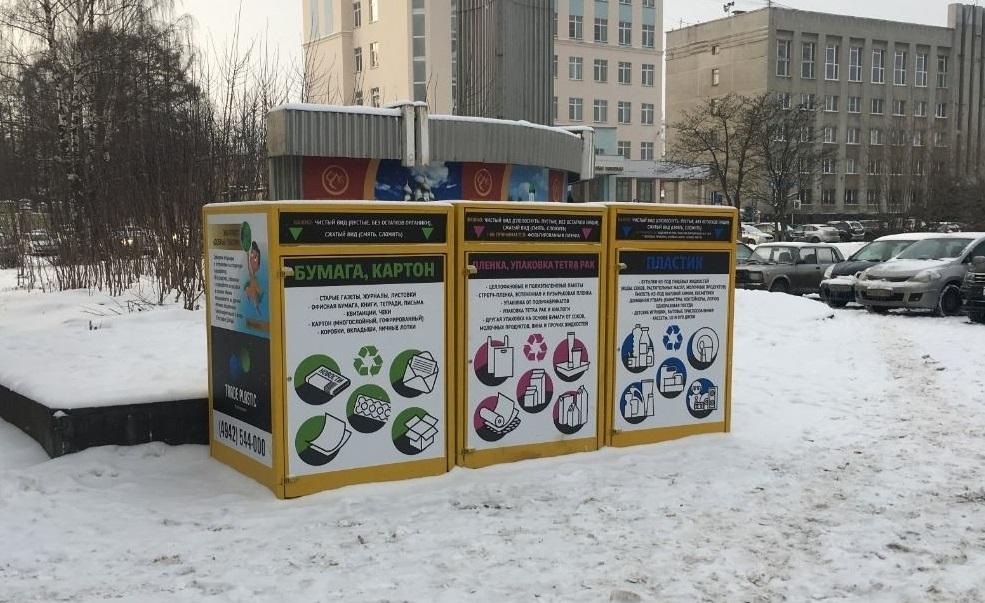 В Костроме хотят установить 44 площадки для раздельного сбора мусора