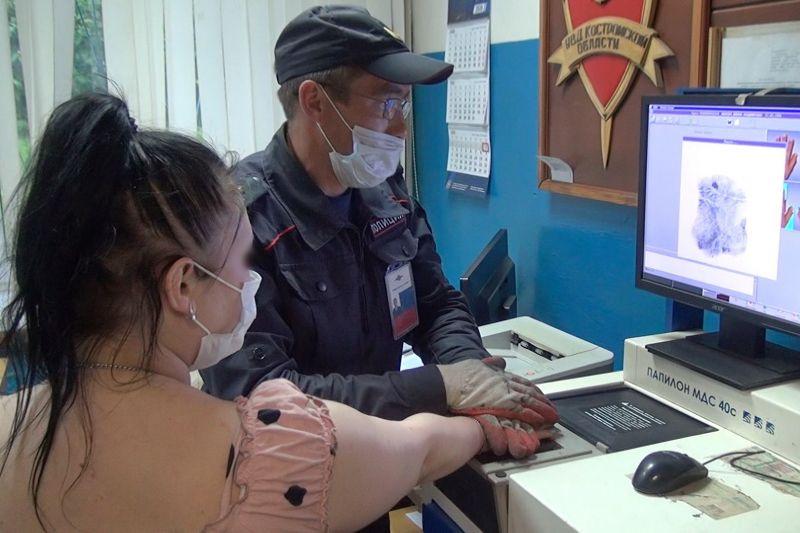 Женщину-«минёра» в Костроме наказали штрафом в 70 тысяч рублей