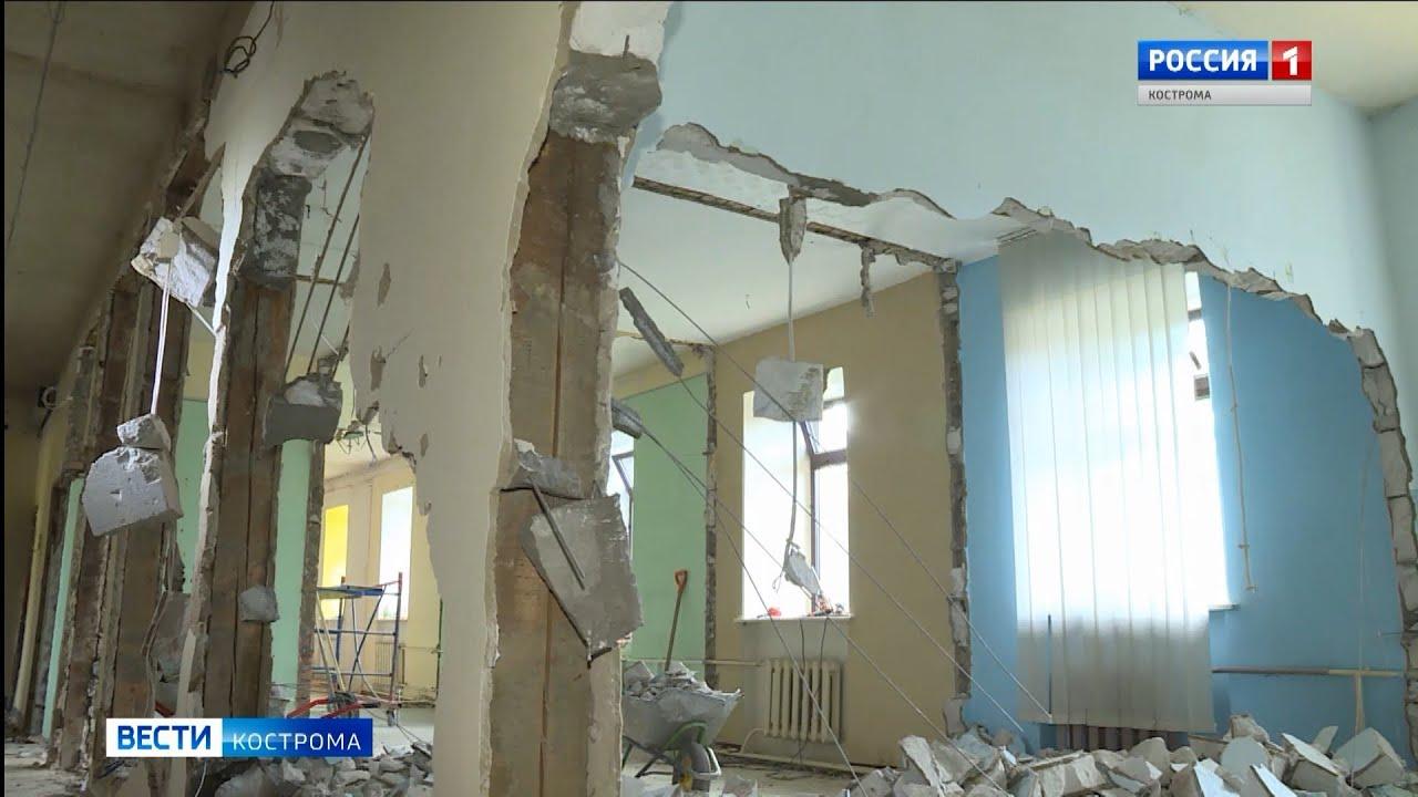 В Костроме началась реконструкция здания железнодорожного вокзала