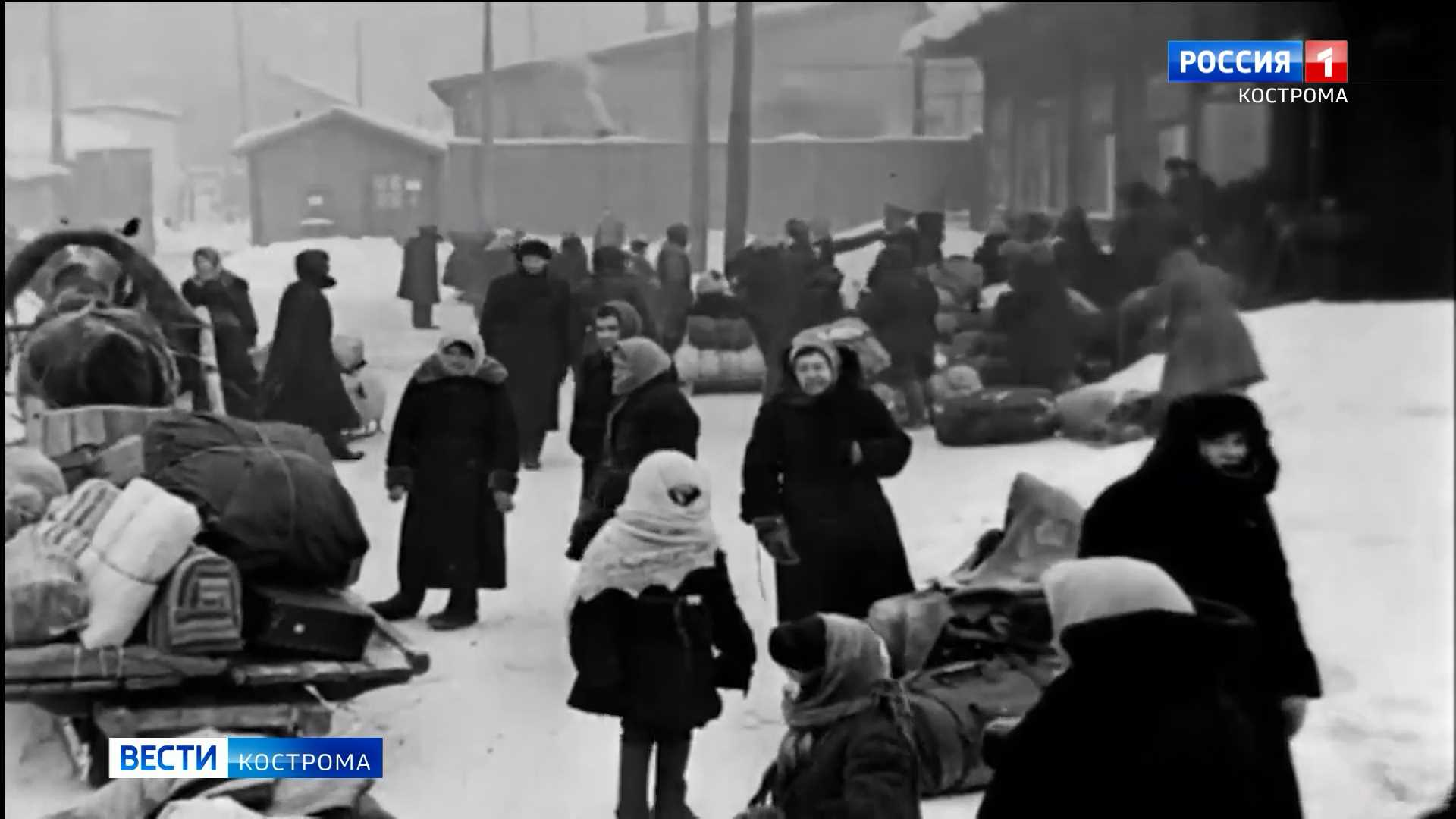 Память: Кострома приютила 10 тысяч детей из блокадного Ленинграда