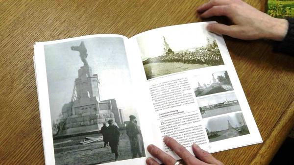 Тайнам памятника Ленину в Костроме посвятили книгу