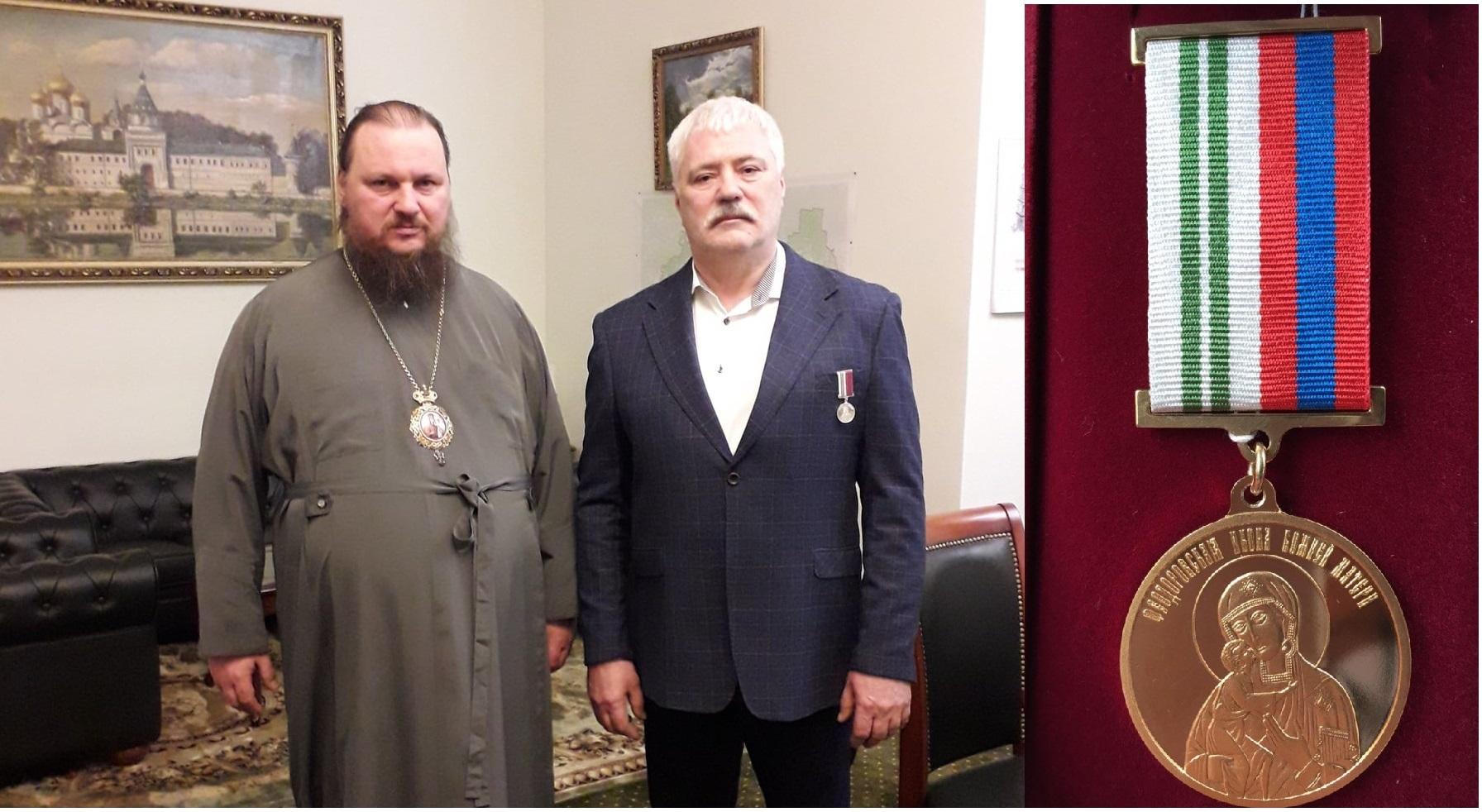 Костромского предпринимателя наградили церковной медалью ко дню рождения
