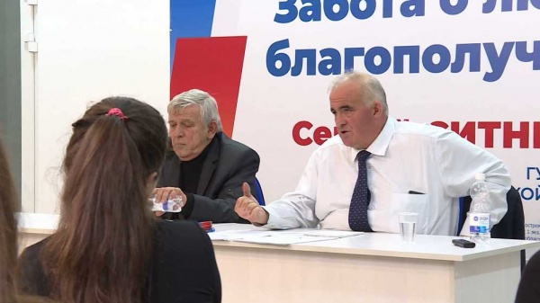 Сергей Ситников провёл встречу с молодыми избирателями