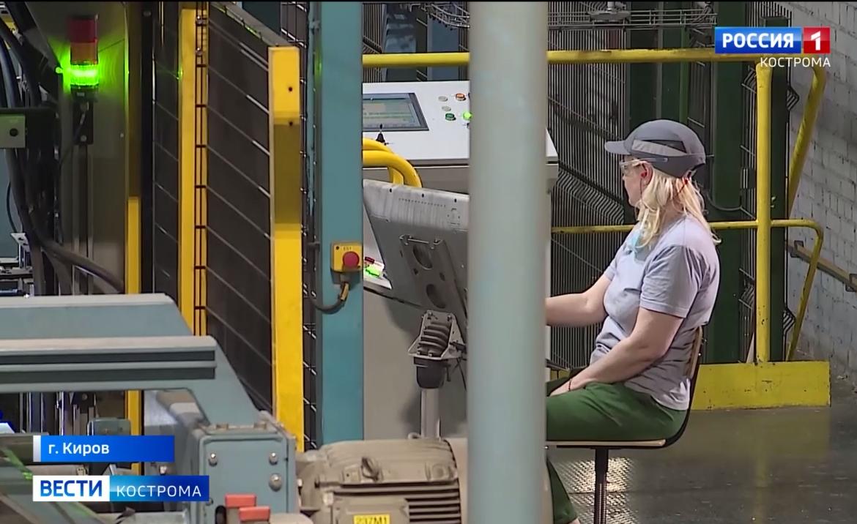 Ещё сто сотрудников нового фанерного комбината под Костромой подготовят в Кирове