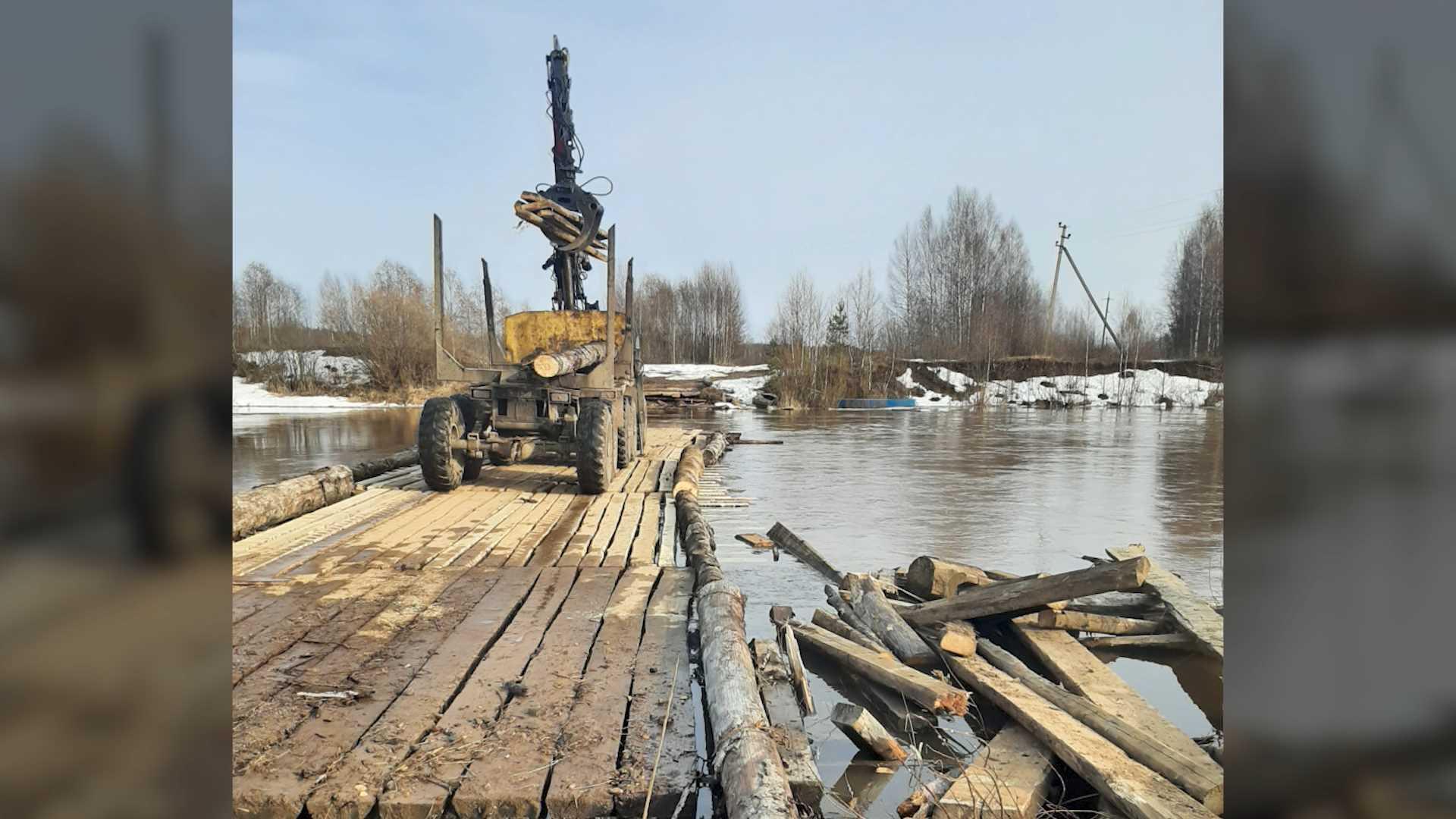В Костромской области разбирают мосты – целее будут