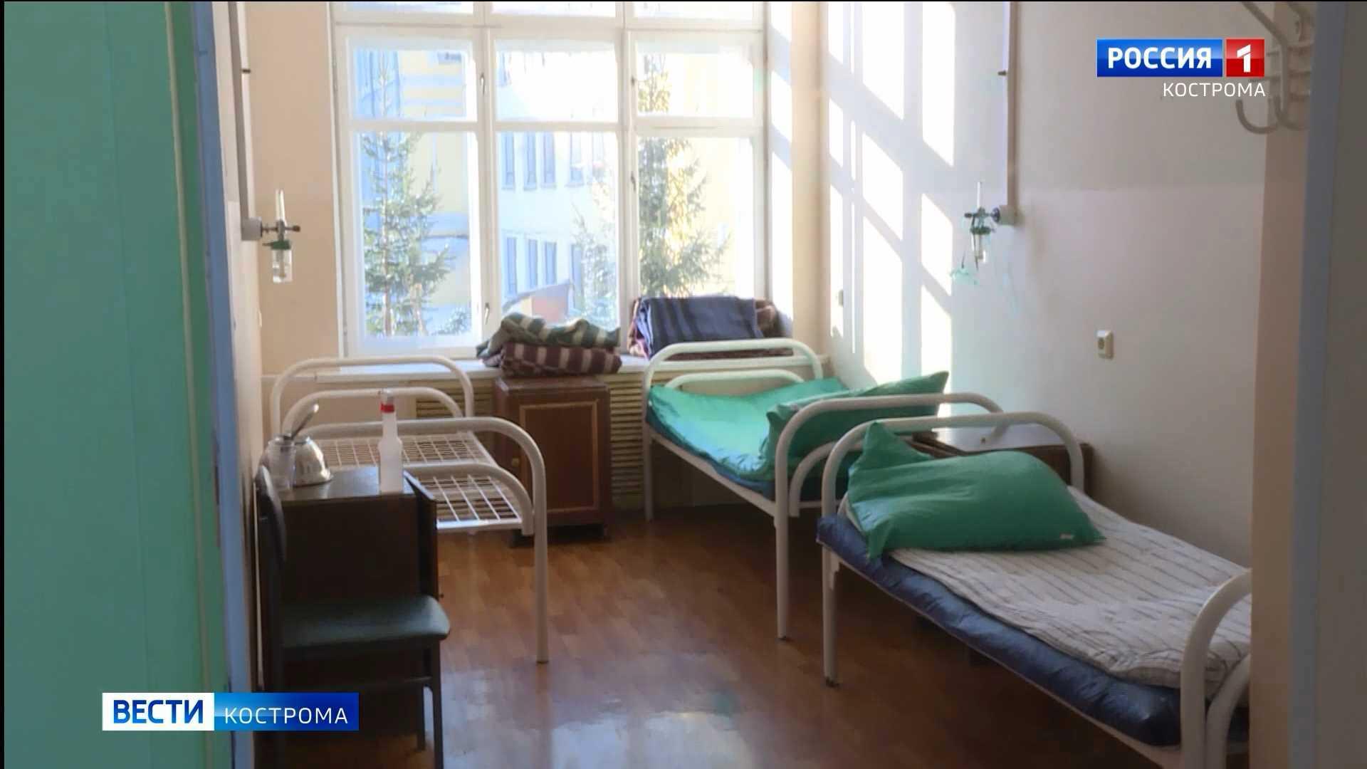Сразу три «красные зоны» закрылись в костромских больницах