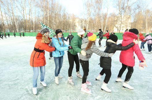 Костромичей приглашают покататься на лыжах и коньках