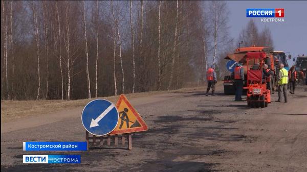Костромские дорожники приступили к ямочному ремонту на внутрирайонных трассах