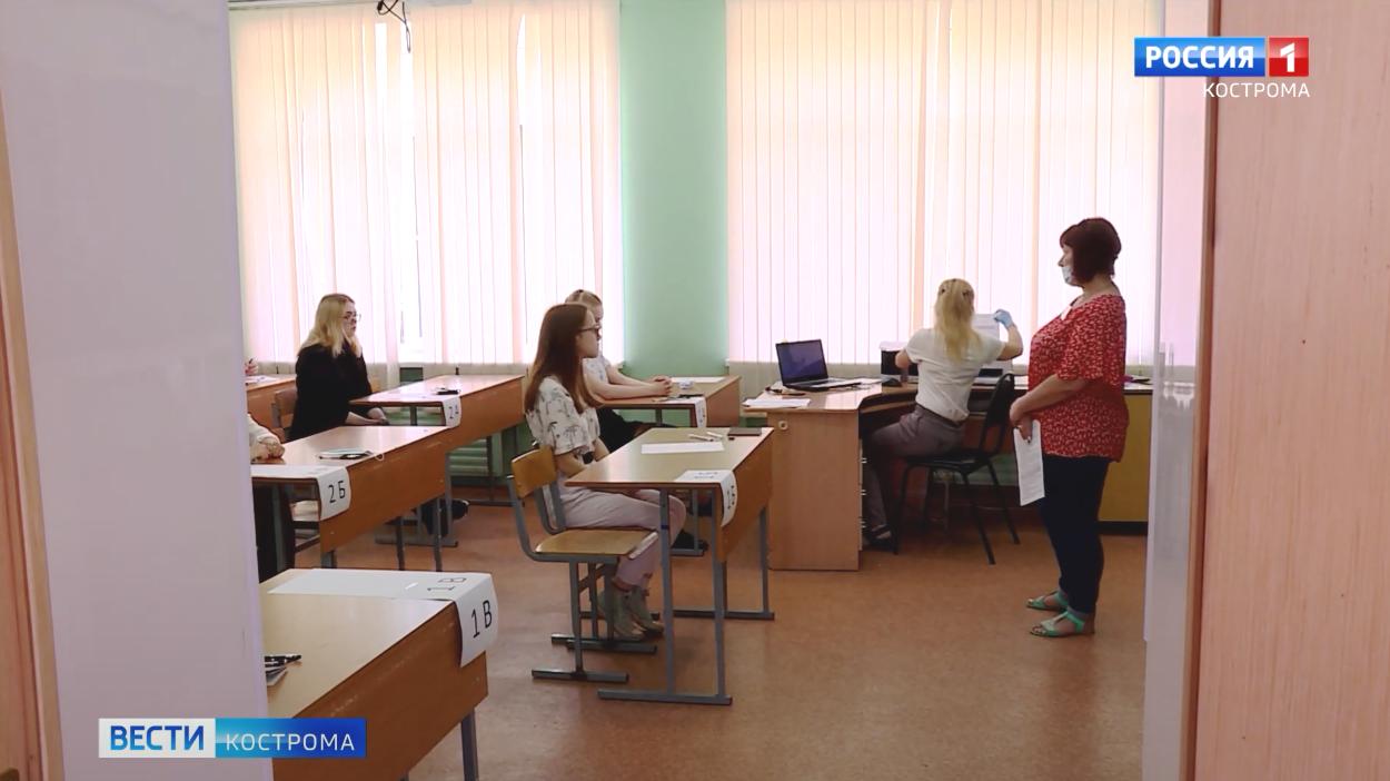 Костромские школьники не смогут сдать ЕГЭ досрочно