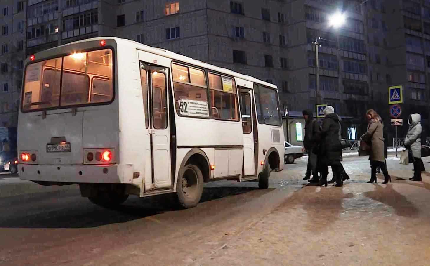 Жителям костромского Заволжья недостает автобусов
