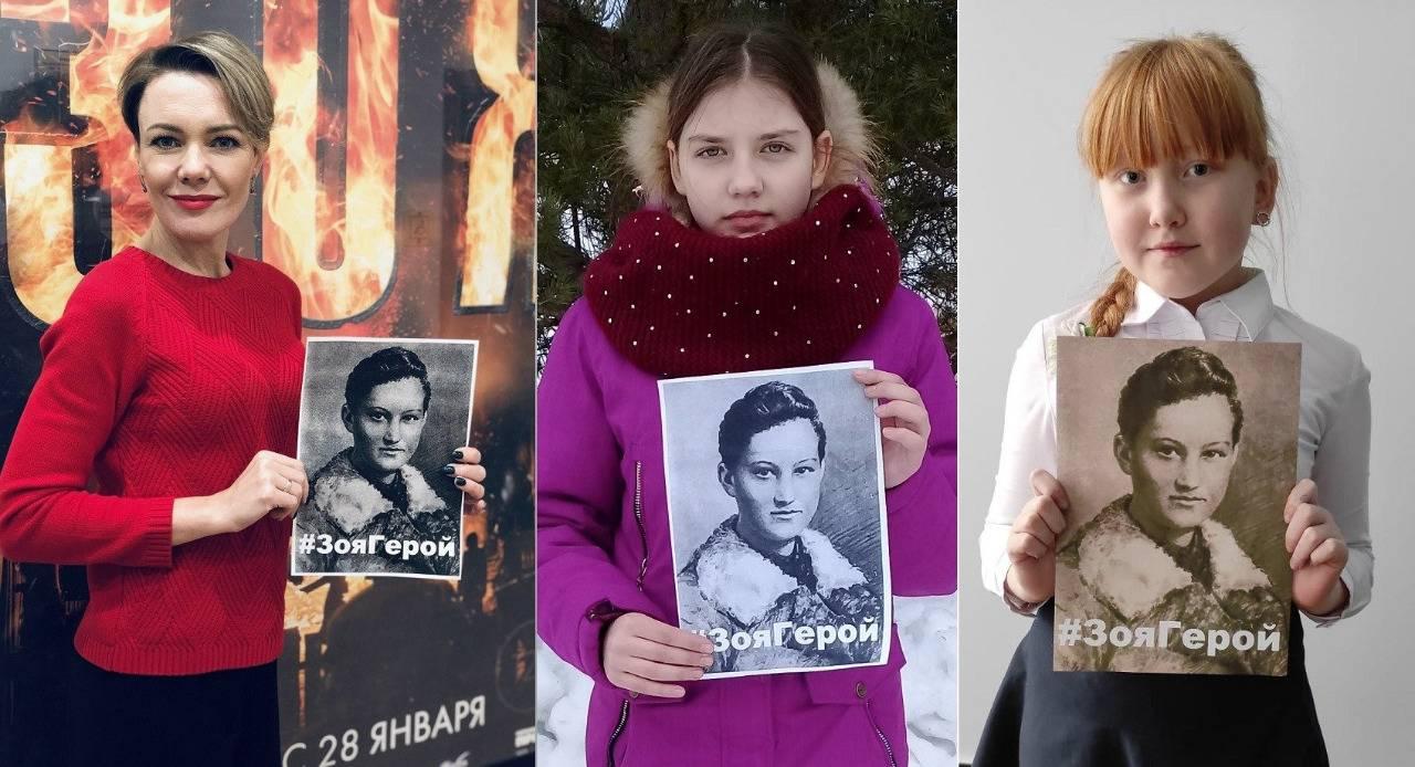 Костромичей призывают вспомнить о подвиге Зои Космодемьянской