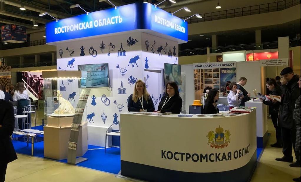 Костромская и Кировская области расширят сотрудничество
