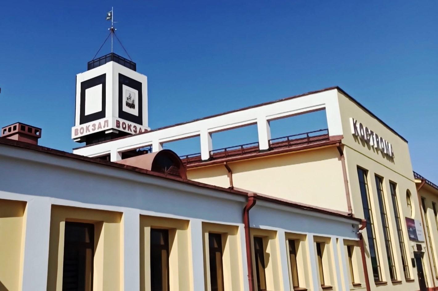 Железнодорожный вокзал в Костроме начнут ремонтировать 1 июня