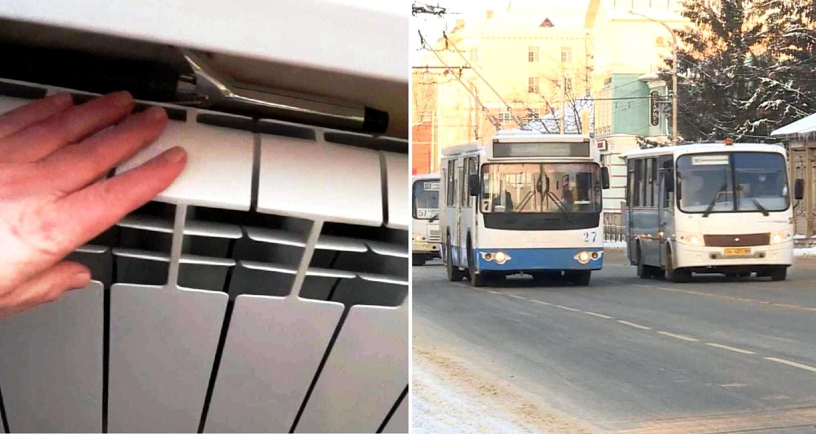 Костромичи пишут губернатору про холодные трубы и неторопливые автобусы