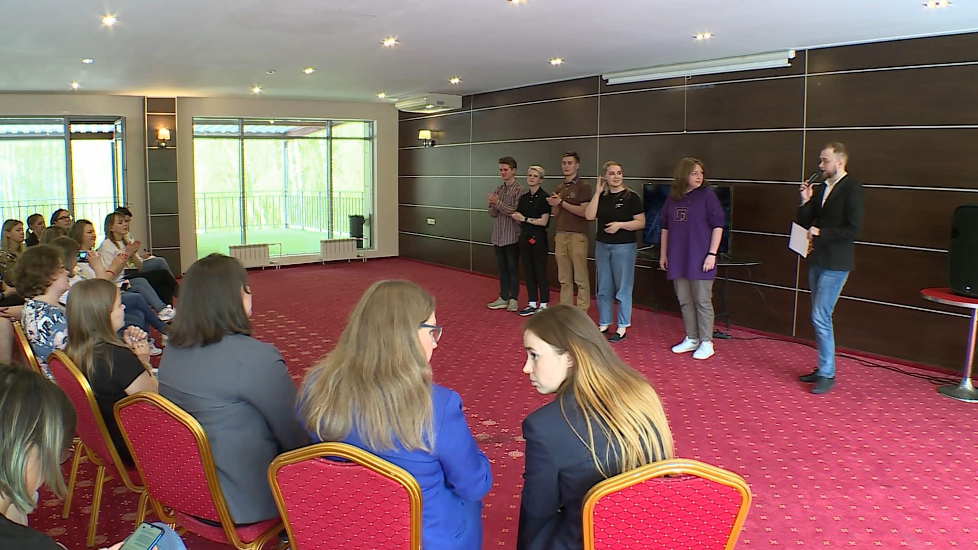 Активисты из малых городов учатся продвижению проектов в Костроме