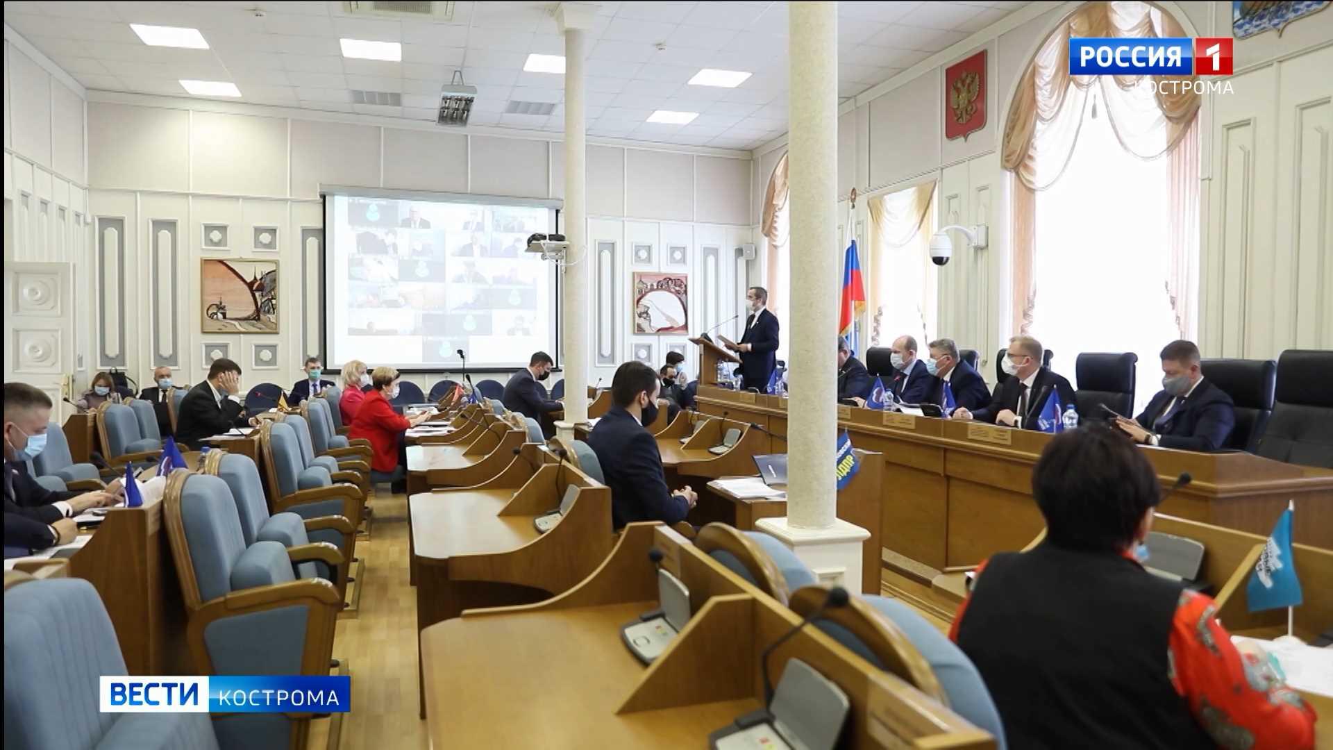 Костромская область увеличивает расходы на здравоохранение и газификацию