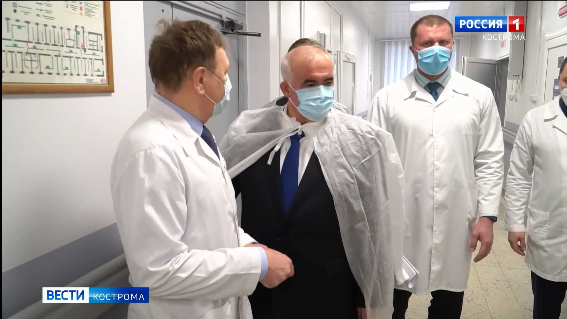 В Городской больнице Костромы открылось обновлённое травматолого-ортопедическое отделение