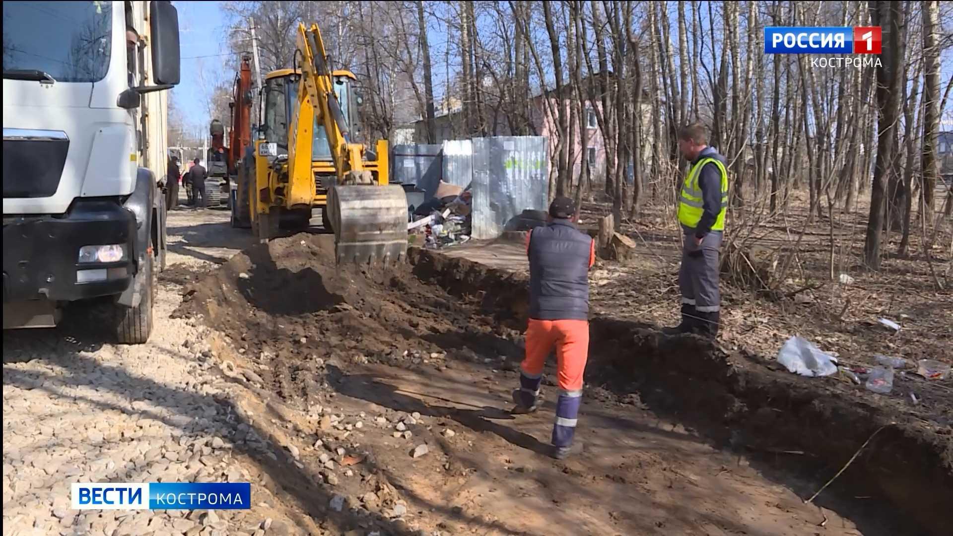 Сезон открыт: улицы Костромы начали ремонтировать по нацпроекту
