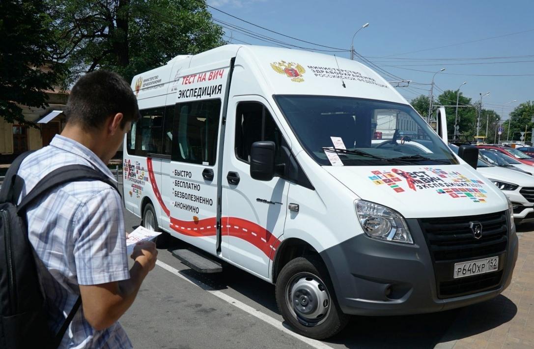 Жителей трёх костромских городов проверят на ВИЧ у торговых центров