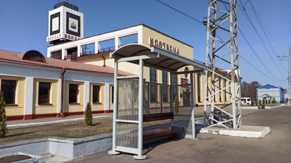 Ремонт железнодорожного вокзала в Костроме начнётся в этом году