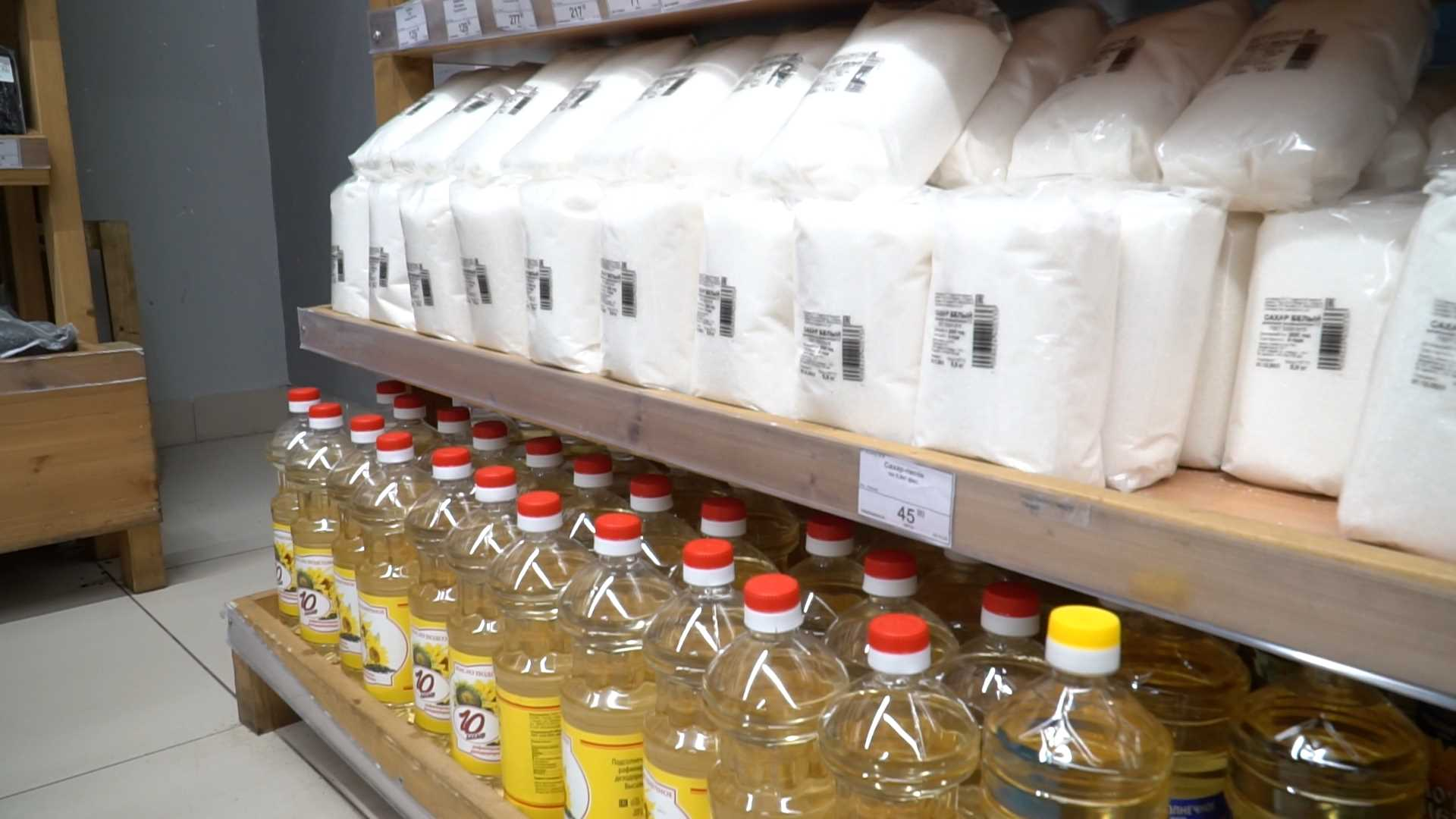 Сахар и масло в костромских магазинах начали дешеветь