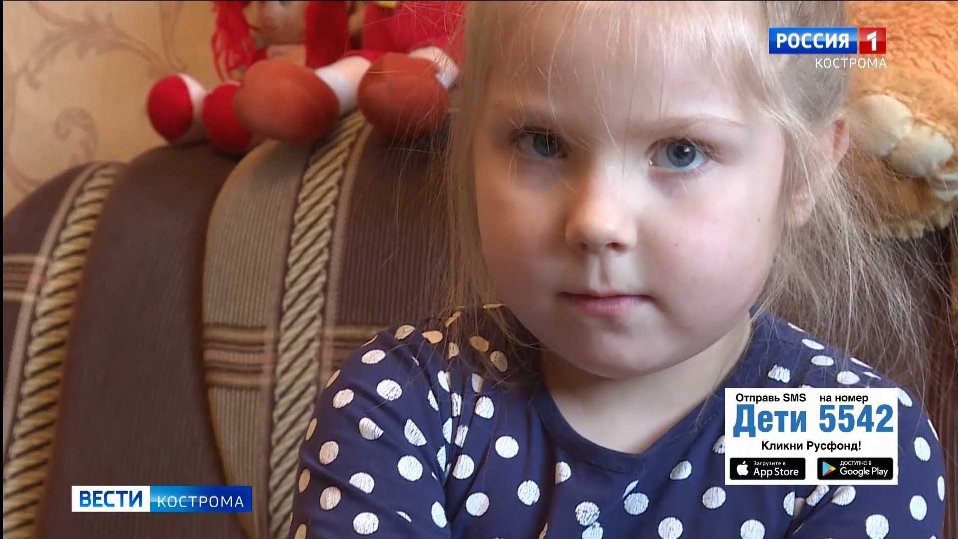 Помочь в лечении 4-летней девочки из Галича могут все костромичи