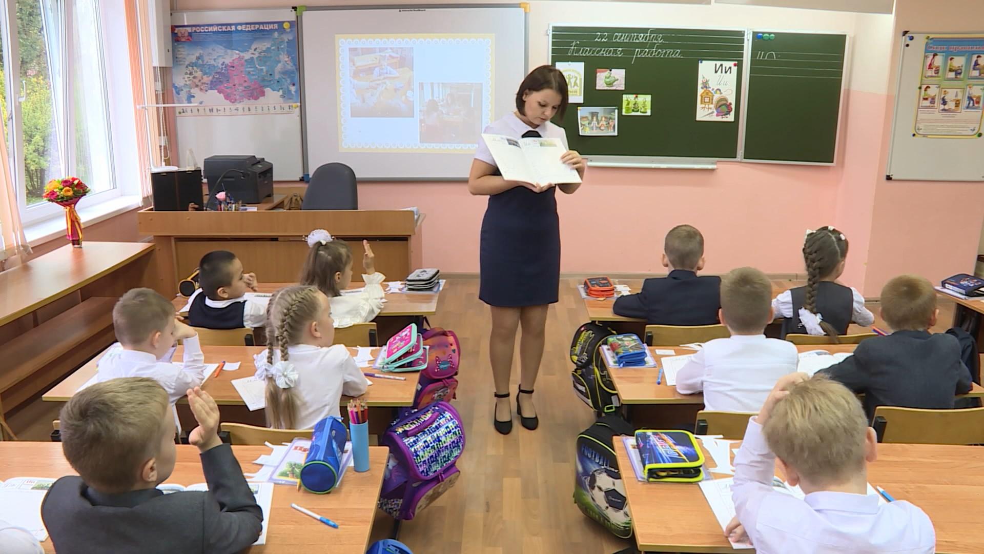 Около 100 молодых учителей пришли работать в костромские школы