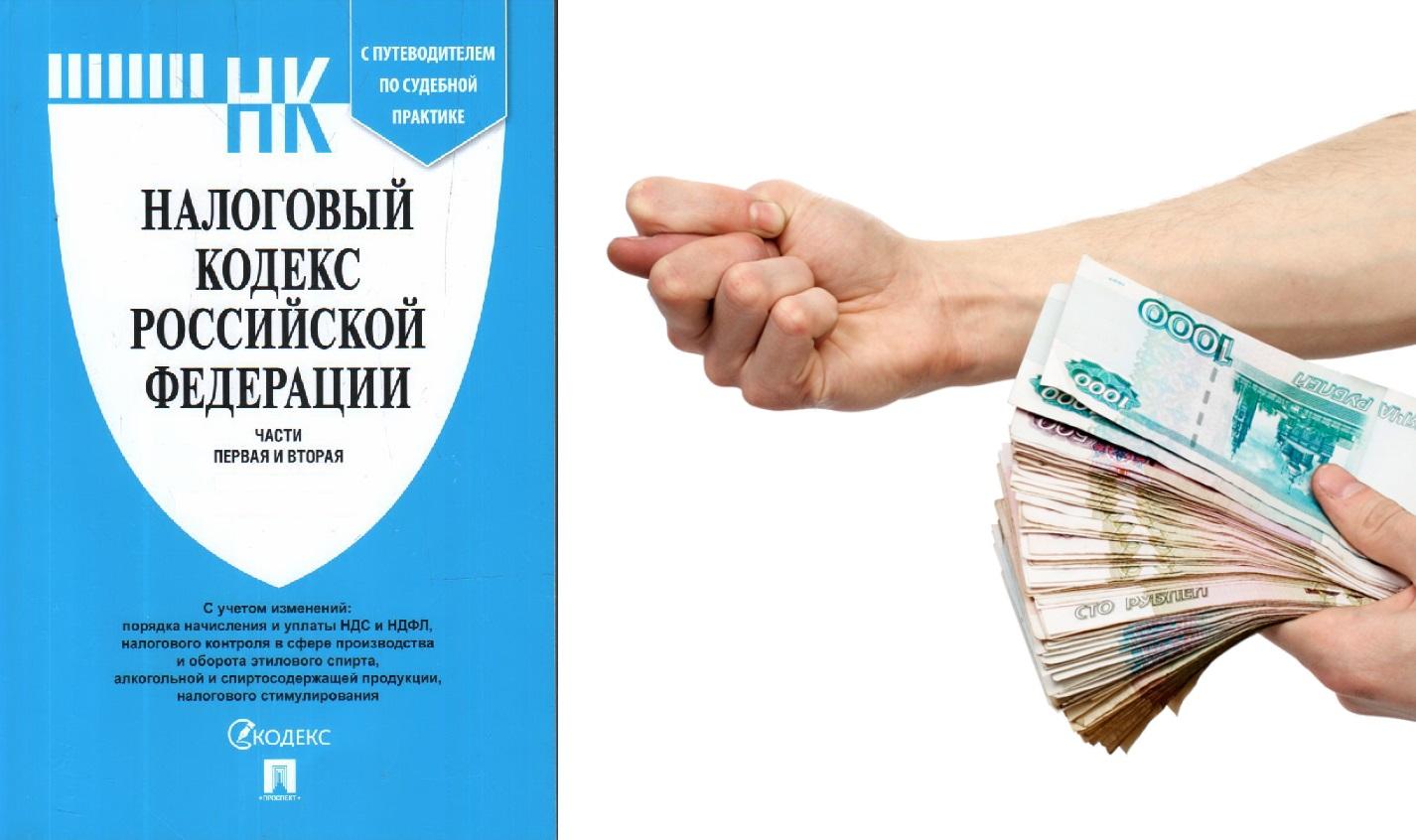 Теплоэнергетики из Костромской области попались на налоговых махинациях